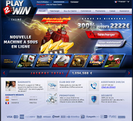 bonus proposé par le casino Play2Win